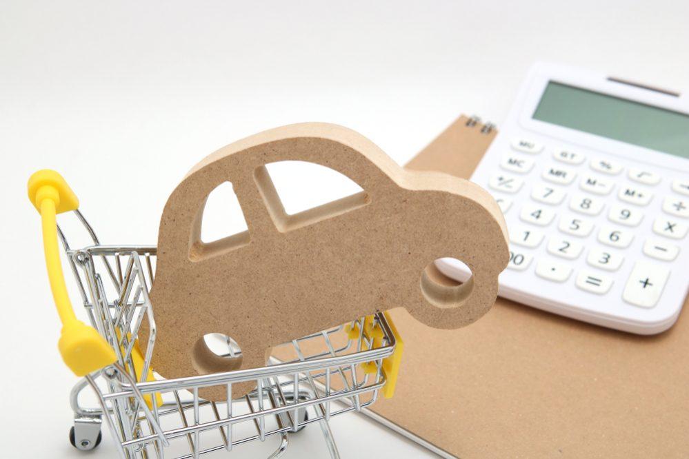 Car Loan with Damaged Credit 5